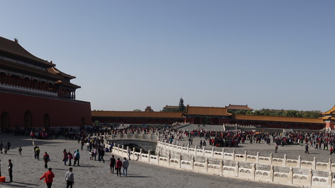 Inside the Forbidden City, Beijing, China